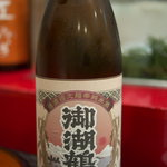 東家 - 御湖鶴(みこつる) 超辛 純米酒 ひやおろし