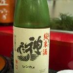 東家 - 神亀 純米清酒