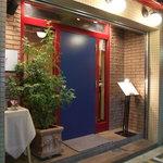 restaurant t.r -