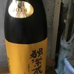 54242741 - 160729東京 魚猫 独楽蔵