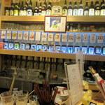あらさん - 2016年1月。富山地酒の取り揃えが凄い