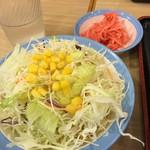 Matsuya - プラス、サラダ!