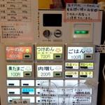 54245081 - 【再訪】券売機