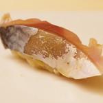鮨 よし田 - 鯖
