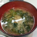 お食事処 たねいち - アオサ味噌汁