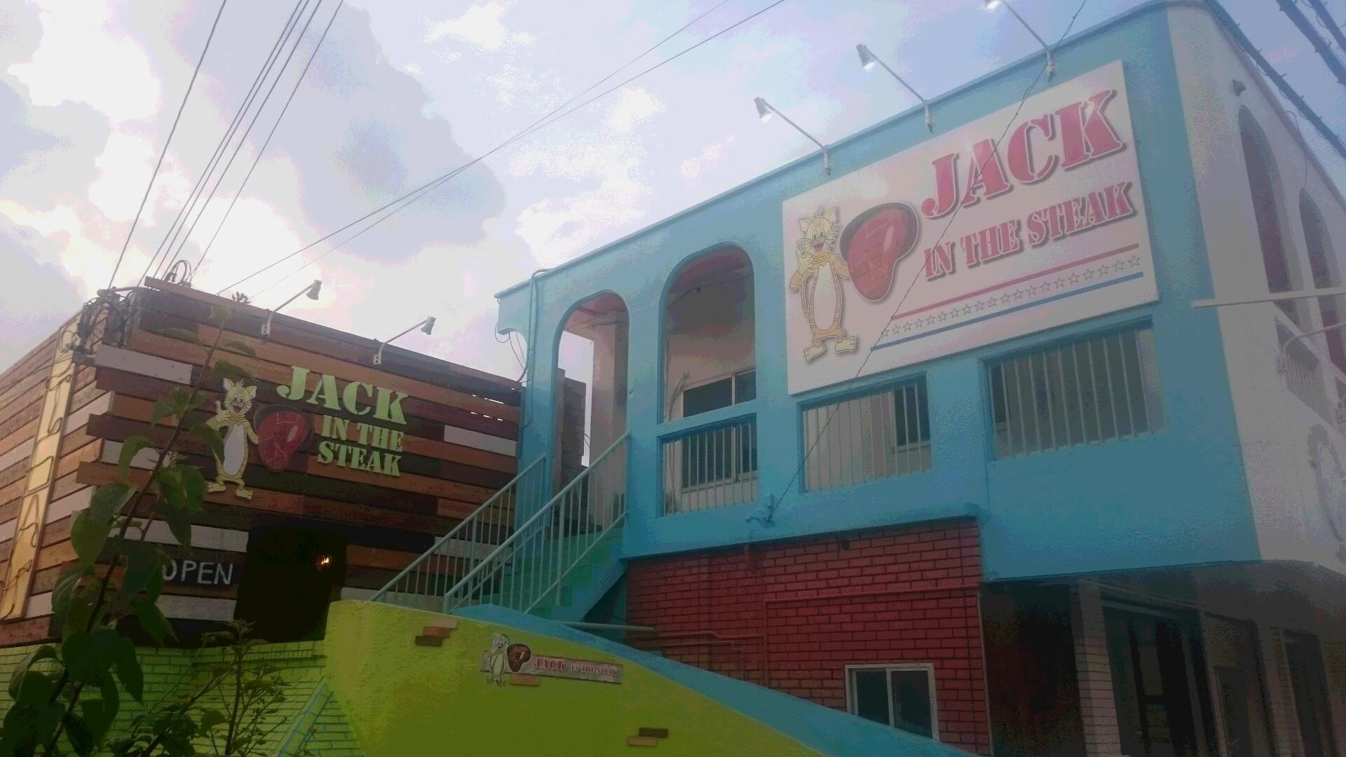 JACK IN THE STEAK