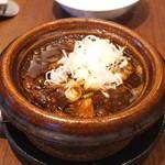 旬香亭 - 洋風牛筋の煮込み (八丁味噌風味)