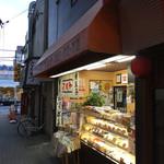 マルヤ餅菓子店 - 201607