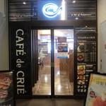 カフェ ド クリエ - シビックセンター内からの入口