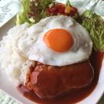 カフェ&キッチン yy - ロコモコ丼