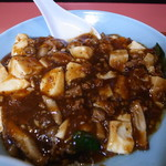 中華料理 とき - 麻婆豆腐