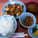中華料理 とき - 麻婆豆腐定食