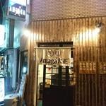 Antaga大正 - 店舗外観