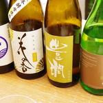 住吉酒販 - 頂いた日本酒2