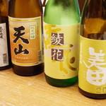 住吉酒販 - 頂いた日本酒1