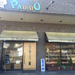54256005 - パニーニに初訪問。
