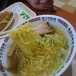 めん宝 - 麺