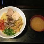 麺屋 ZETTON - 汁なし担担麵