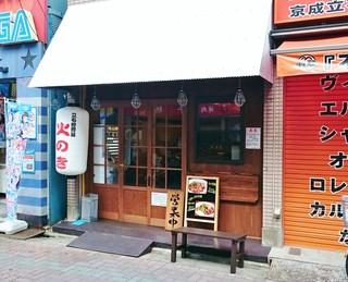 立石担担麺 火のき - 店舗入口
