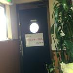 太たこ - 入口の扉にはタコのマークのステンドグラスが…。 タコ、写真ではわかりませんね(;^_^A