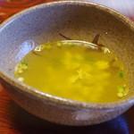 飴源 - ツガニの味噌汁