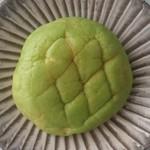 バンテルン - 料理写真:お皿にのせたら向日葵みたい