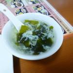 火四季 - お、美味しそうなスープでしょう (^^❔