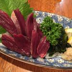 Umakuraumaya - 2016.07.30             馬ハツ