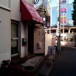 54266713 - 入口(ファサード)