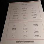 ANAクラウンプラザホテル大阪 ロビーラウンジ - 1607_ANAクラウンプラザ_ロビーラウンジ_フリードリンク