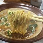 担々麺 信玄 - 白ごま坦々麺(700円)麺リフト