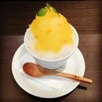 福光屋 - 赤酢蜜づけ夏みかん。