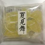 六花亭 新川店 -