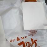 森谷商店 -