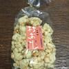 道の駅 吉野路上北山 - 料理写真:村おこし(落花つくね)390円