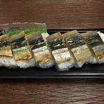 ゐざさ - 焼さんま鮨