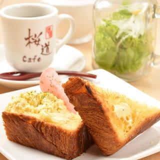 ◎朝のお目覚めの一杯に当店の美味しいコーヒはいかがですか?♪