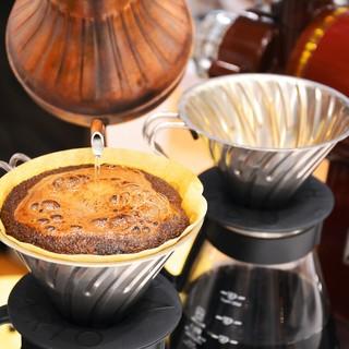 ◎熟練したスタッフのいれるこだわりのハンドドリップコーヒー♪