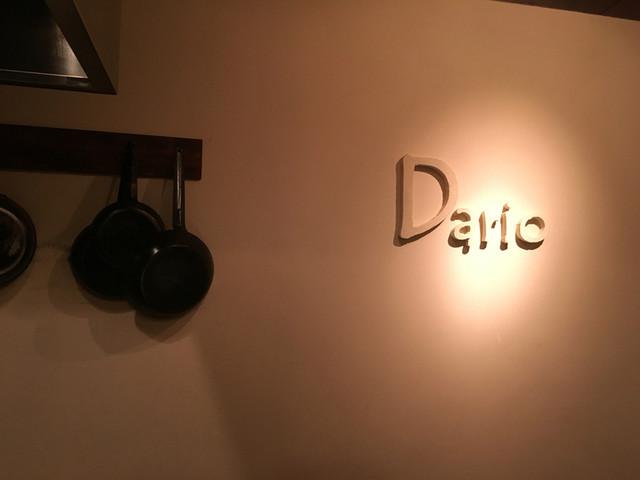 Italian&Bar Dario>