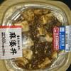 ローソン - 料理写真:醬を効かせた麻婆丼 399円