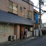 煮干鰮らーめん 圓 - (再訪2016/7)八王子の「煮干鰮らーめん 圓」さんの外観