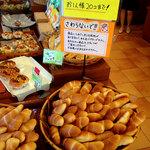 パン・メゾン - 塩パン77円