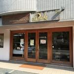 ラ・ペッシュ - 奈良県吉野郡大淀町、吉野川沿いにあるケーキ屋さんです