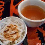 ハマー カフェ - サラダとスープ