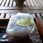 よこたや - 料理写真:豆大福