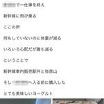 54281246 - 2015平成27年7月29日(水)19:16                       Facebookからの引用