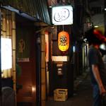 小料理 智香 - 博多の歓楽街・中洲の賑やかな本通りとは違い、 中州で最も古く小さな路地『人形小路(にんぎょうしょうじ)』。
