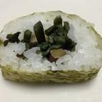 ゐざさ - 山菜巻 40円