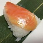 ゐざさ - ゐざさ寿司(さけ)120円