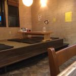 麺屋 五郎蔵 - 店内